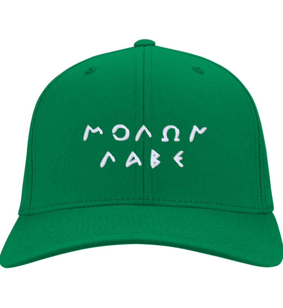 Molon Labe. Original Script. Hat. Molon Labe - Come and Take. Port & Co. Twill Baseball Cap. (Embroidered)-4