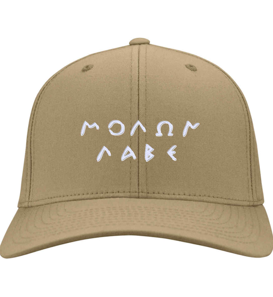 Molon Labe. Original Script. Hat. Molon Labe - Come and Take. Port & Co. Twill Baseball Cap. (Embroidered)-6