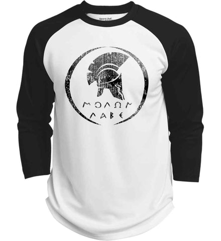 Molon Labe Shield and Original Script. Come and Take It. Black Print. Sport-Tek Polyester Game Baseball Jersey.