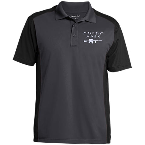 Molon Labe with Rifle. White. Sport-Tek Men's Colorblock Sport-Wick Polo. (Embroidered)
