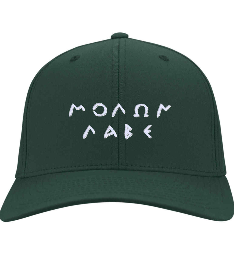Molon Labe. Original Script. Hat. Molon Labe - Come and Take. Port & Co. Twill Baseball Cap. (Embroidered)-8