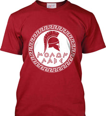 Molon Labe. Spartan Helmet. White Print. Port & Co. Made in the USA T-Shirt.
