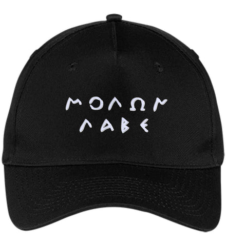 Molon Labe. Original Script. Hat. Molon Labe - Come and Take. Port & Co. Five Panel Twill Cap. (Embroidered)