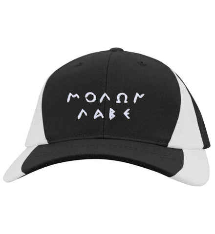 Molon Labe. Original Script. Hat. Molon Labe - Come and Take. Sport-Tek Mid-Profile Colorblock Cap. (Embroidered)