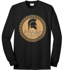 Molon Labe Spartan Helment. Gold Print. Port & Co. Long Sleeve Shirt. Made in the USA..