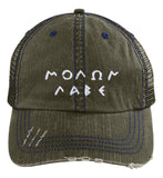 Molon Labe. Original Script. Hat. Molon Labe - Come and Take. Distressed Unstructured Trucker Cap. (Embroidered)
