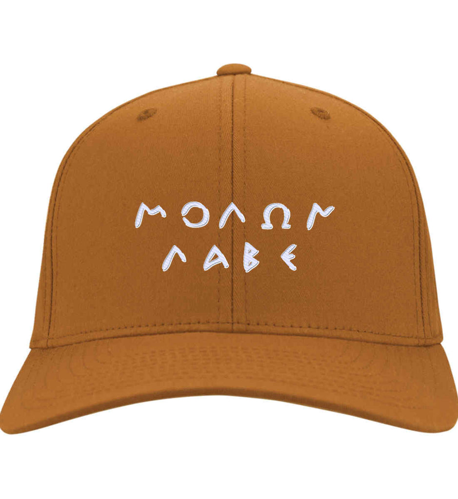 Molon Labe. Original Script. Hat. Molon Labe - Come and Take. Port & Co. Twill Baseball Cap. (Embroidered)-5