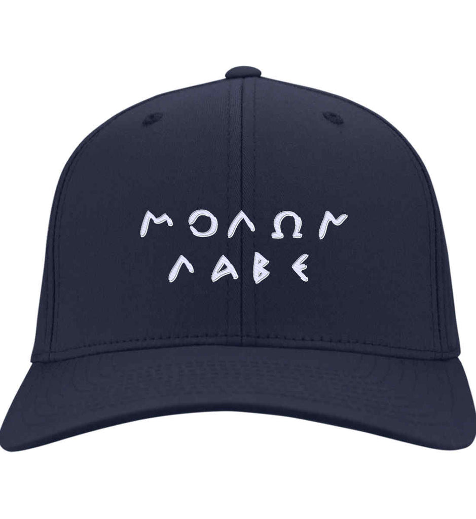 Molon Labe. Original Script. Hat. Molon Labe - Come and Take. Port & Co. Twill Baseball Cap. (Embroidered)-10