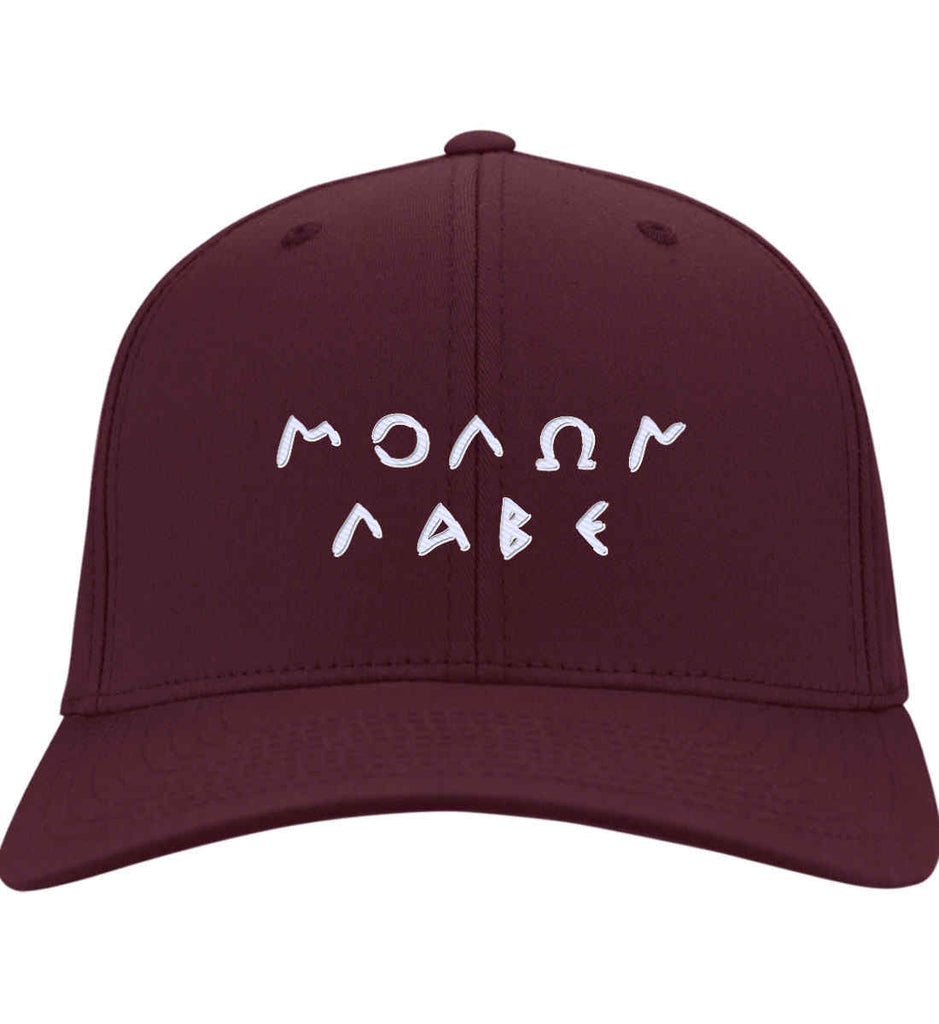 Molon Labe. Original Script. Hat. Molon Labe - Come and Take. Port & Co. Twill Baseball Cap. (Embroidered)-9