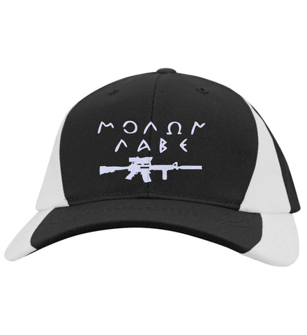 Molon Labe Rifle Hat. Sport-Tek Mid-Profile Colorblock Cap. (Embroidered)