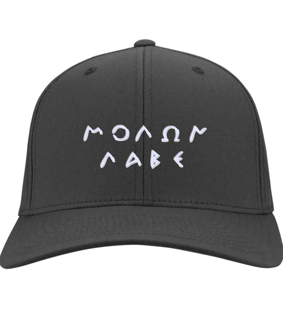 Molon Labe. Original Script. Hat. Molon Labe - Come and Take. Port & Co. Twill Baseball Cap. (Embroidered)-1