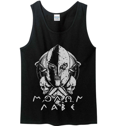 Molon Labe. Spartan. Grey Print. Gildan 100% Cotton Tank Top.