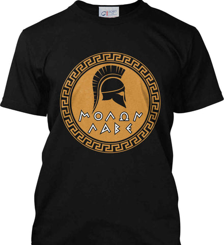 Molon Labe Spartan Helment. Gold Print. Port & Co. Made in the USA T-Shirt.