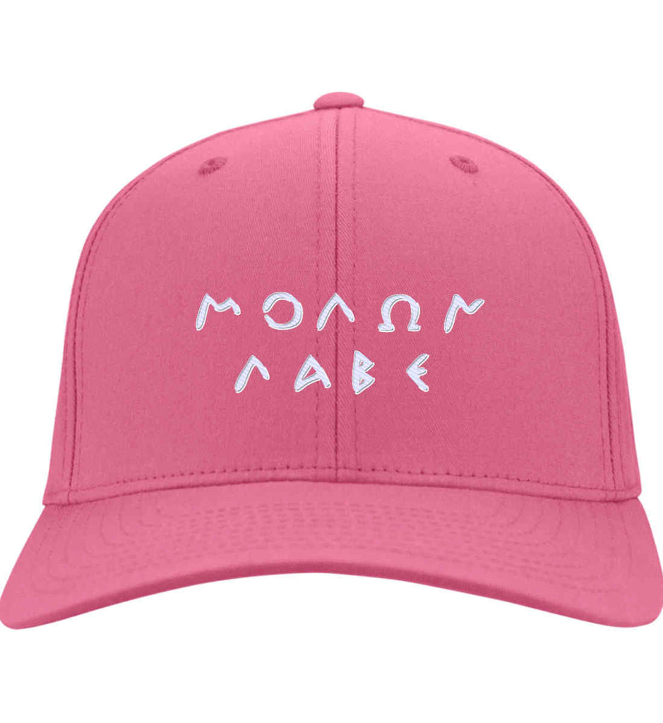 Molon Labe. Original Script. Hat. Molon Labe - Come and Take. Port & Co. Twill Baseball Cap. (Embroidered)-2