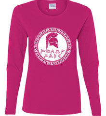 Molon Labe. Spartan Helmet. White Print. Women's: Gildan Ladies Cotton Long Sleeve Shirt.