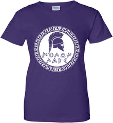 Molon Labe. Spartan Helmet. White Print. Women's: Gildan Ladies' 100% Cotton T-Shirt.