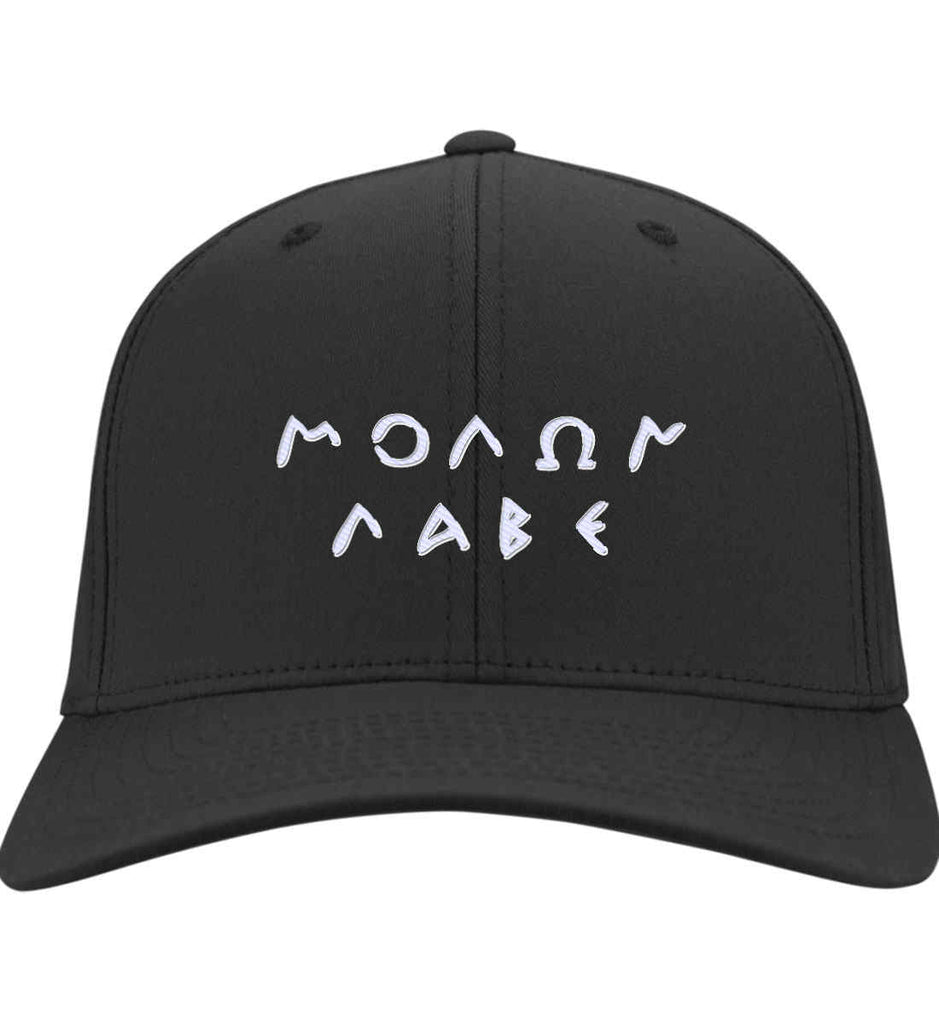 Molon Labe. Original Script. Hat. Molon Labe - Come and Take. Port & Co. Twill Baseball Cap. (Embroidered)-7
