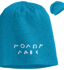 Molon Labe. Original Script. Hat. Molon Labe - Come and Take. District Slouch Beanie. (Embroidered)