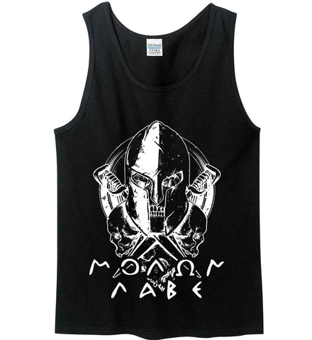 Molon Labe. Spartan. White Print. Gildan 100% Cotton Tank Top.