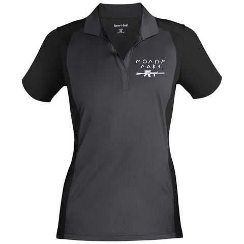 Molon Labe with Rifle. White. Women's: Sport-Tek Ladies' Colorblock Sport-Wick Polo. (Embroidered)