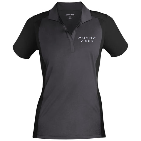 Molon Labe. Original Script. White. Women's: Sport-Tek Ladies' Colorblock Sport-Wick Polo. (Embroidered)