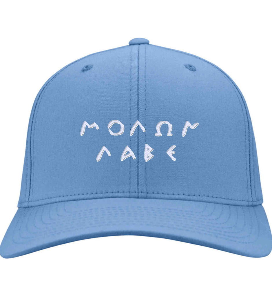 Molon Labe. Original Script. Hat. Molon Labe - Come and Take. Port & Co. Twill Baseball Cap. (Embroidered)-3