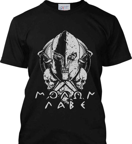 Molon Labe. Spartan. Grey Print. Port & Co. Made in the USA T-Shirt.
