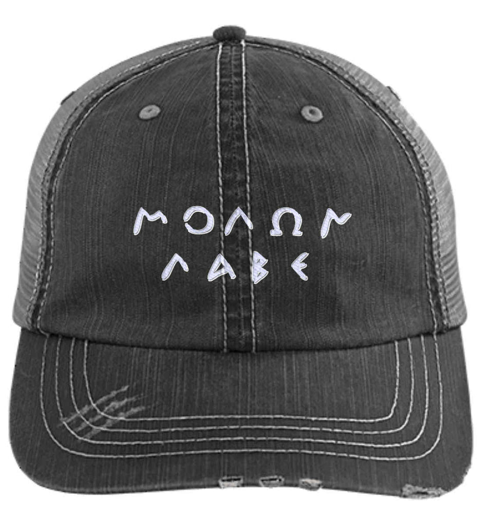 Molon Labe. Original Script. Hat. Molon Labe - Come and Take. Distressed Unstructured Trucker Cap. (Embroidered)-1