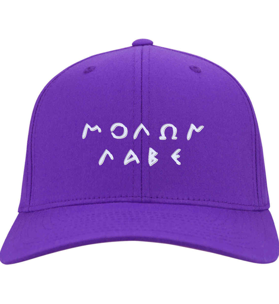 Molon Labe. Original Script. Hat. Molon Labe - Come and Take. Port & Co. Twill Baseball Cap. (Embroidered)-11