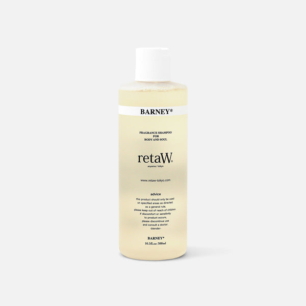 retaW Fragrance Body Shampoo Barney* Blues Store