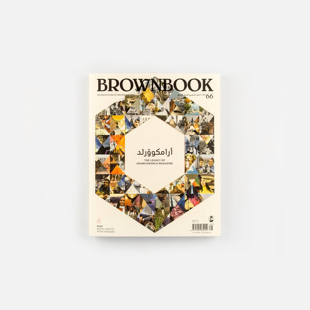 Brownbook Issue 66 - Aramco World Issue