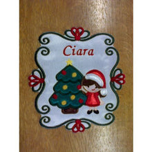 Motif Patch Personalised Large Christmas Christmas Tree Boy / Girl