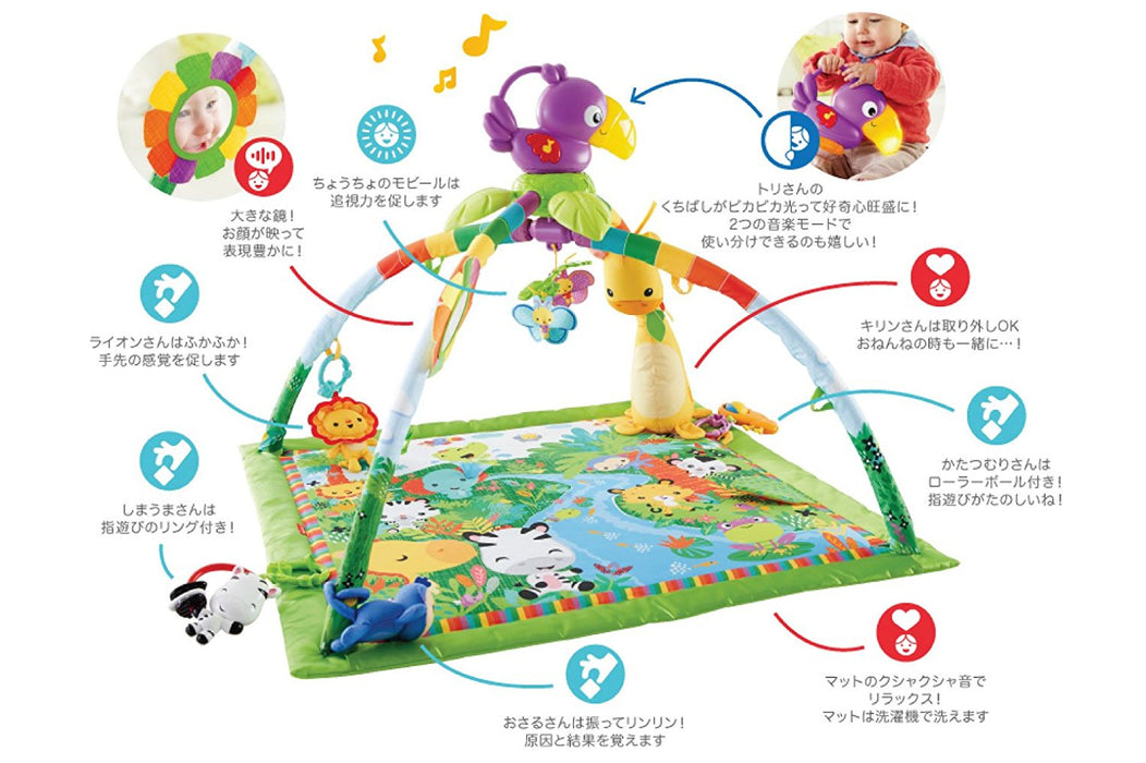 Fisher-Price Music and Lights Deluxe Rainforest Gym Playset