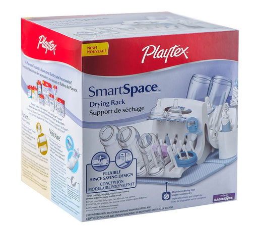 Playtex SmartSpace Drying Rack