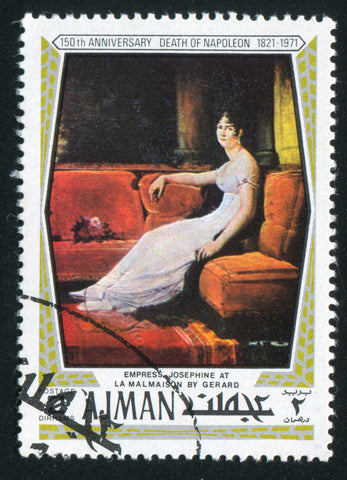 Postage Stamp of Empress Josephine at Chateau Malmaison
