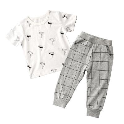 Origami Trendy Toddlers and Kids Pajama Set - Just Kidding Store