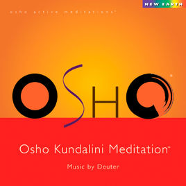 Kundalini Meditation (MUSIC CD) with instructions VCD