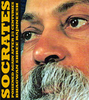 Socrates Poisoned Again After 25 Centuries Talks in Greece