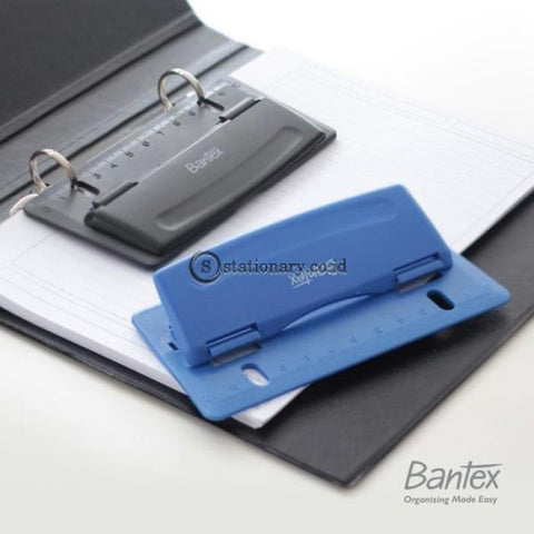 Bantex Mini Punch 2 Holes (5 Sheets per punch) Black #9319 10