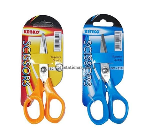 Kenko Gunting Scissors Super Quality 5 Inch Sc-518 Office Stationery