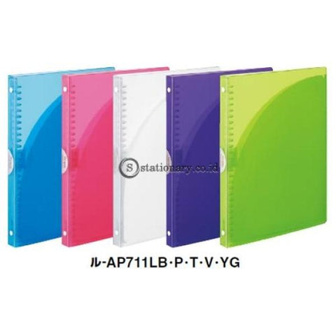 Kokuyo Binder Notebook Pocket B5 L-Ap711 Kokuyo L-Ap711-Pink Office Stationery