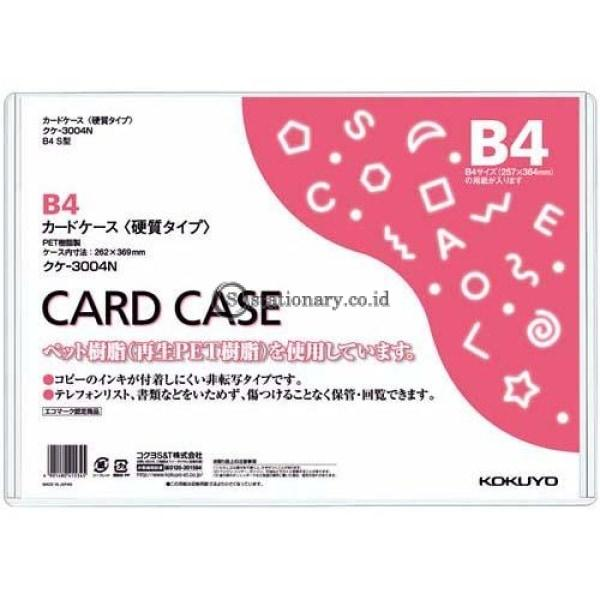 Kokuyo Card Case B4 Kuke-3004N Office Stationery