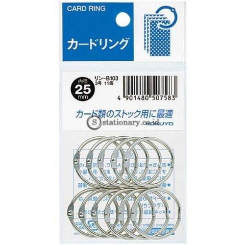 Kokuyo Card Ring 25Mm Rin-B103 Office Stationery