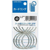 Kokuyo Card Ring 40Mm Rin-B100 Office Stationery