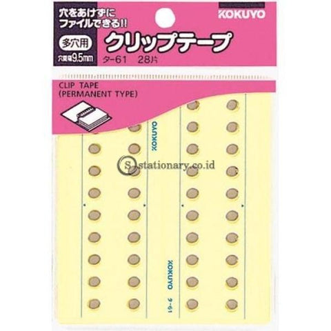 Kokuyo Clip Tape T-61N Office Stationery