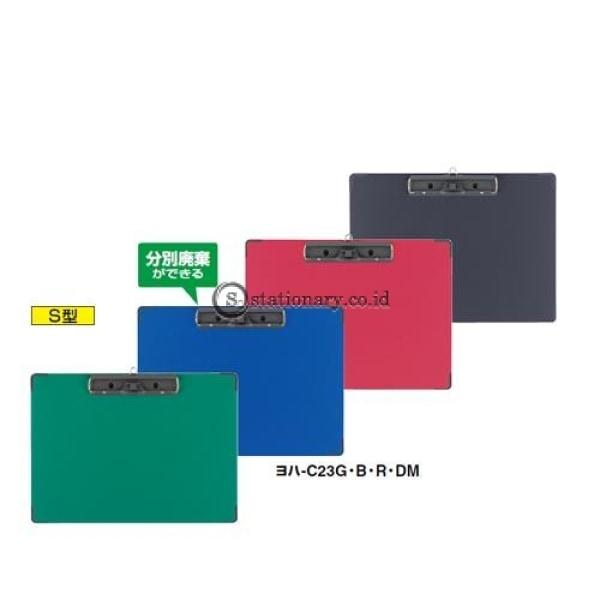 Kokuyo Clipboard A4 Landcape Yoha-C23 Yoha-C23-Green Office Stationery
