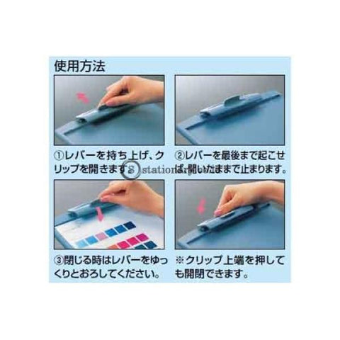 Kokuyo Clipboard A4 Yoha-H73 Yoha-H73-Blue Office Stationery