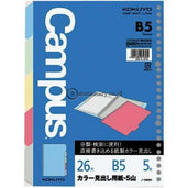 Kokuyo Divider Loose Leaf 5 Warna B5 N-888 Office Stationery