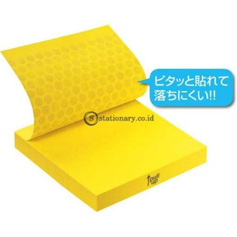 Kokuyo Dotliner Label Memo Me-L1001 Kokuyo Me-L1001- White Office Stationery