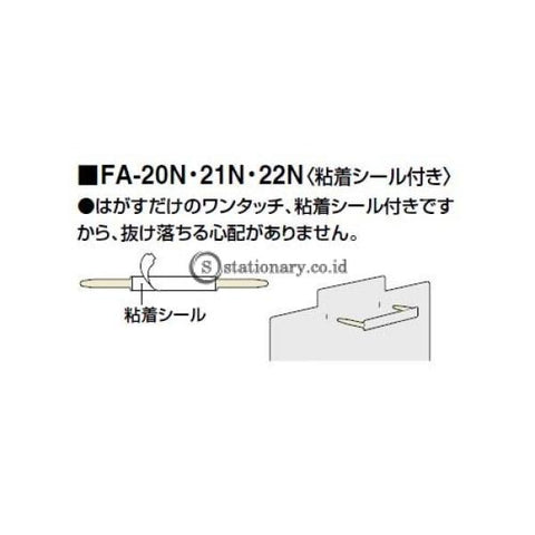 Kokuyo Fastener 60Mm Fa-22-10N Office Stationery